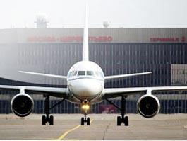 Из-за тумана была нарушена работа двух московских аэропортов