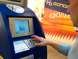 Ижевские банки обяжут бесплатно информировать владельцев пластиковых карт
