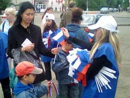В День российского флага ижевчанам раздадут триколоры