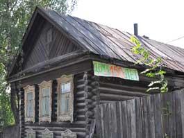 Когда жителей ветхих домов по улице К. Маркса в Ижевске переселят