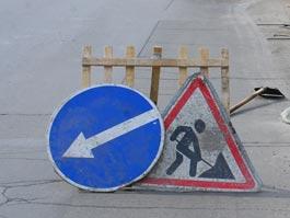 На Славянском шоссе ограничат движение