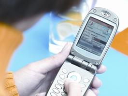 В Удмуртии сотрудника компании сотовой связи обвиняют в разглашении частных телефонных разговоров