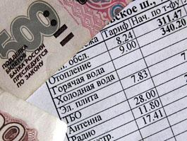 В Удмуртии льготы за коммунальные услуги будут выплачивать по-новому