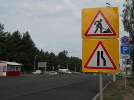 Движение по Славянскому шоссе в Ижевске открыли