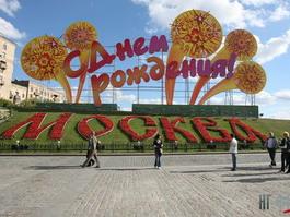 Без Лужкова День города в Москве отмечается в 5 раз дороже