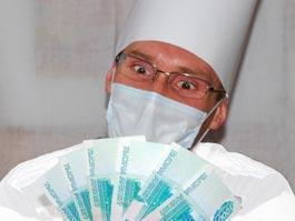 Сельские медики Удмуртии могут стать миллионерами