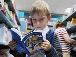 В Удмуртии первоклашкам выдали всего один учебник вместо пяти