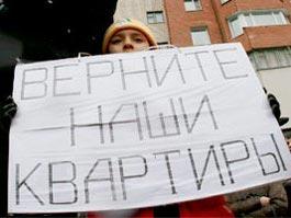 99 обманутым дольщикам в Ижевске окажут юридическую помощь