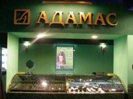 Ювелирный магазин в Москве обокрали на 28 млн рублей