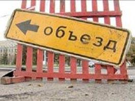 25 сентября несколько улиц Ижевск закроют для транспорта