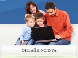 С 1 октября в Удмуртии можно будет вызывать полицию через интернет