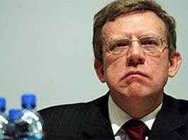 Министр финансов Кудрин отказался работать в правительстве Медведева