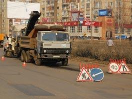 Доходы дорожного фонда Удмуртии в 2012 году составят 2,5 млрд. рублей
