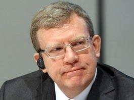 Президент России уволил министра финансов Алексея Кудрина