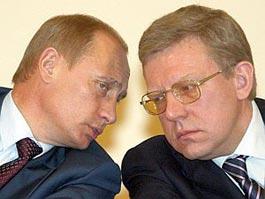Вместо Кудрина Путин назначил сразу трех человек