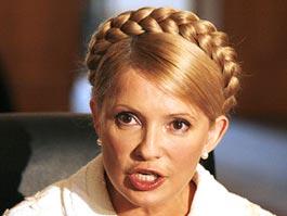 Экс-премьера Украины Юлию Тимошенко могут посадить на 7 лет