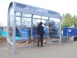 В Ижевске переименовали одну из остановок общественного транспорта