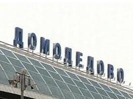Московский аэропорт «Домодедово» превратится в аэротрополис