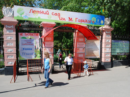Генеральский дом и летний сад в Ижевске отреставрируют на 30 млн. рублей
