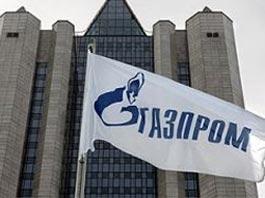 Олимпиада в Сочи обойдется «Газпрому» почти в 100 миллиардов рублей