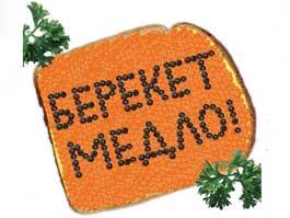 В Ижевске появились web-открытки на удмуртском языке