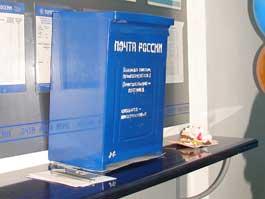 Куда исчез почтовый ящик на улице Машиностроителей?