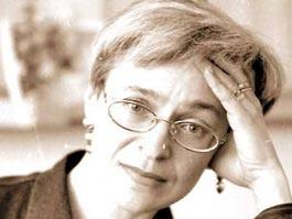 5 лет назад убили журналистку Анну Политковскую