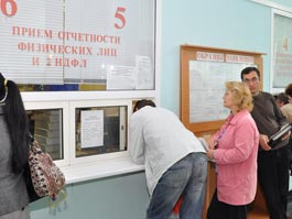 В Удмуртии налоговые инспекции продлили время работы