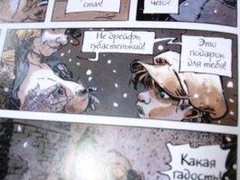 Книги для ижевских школьников: Красная шапочка в постели с волком, и голые феи окружают Питера Пена