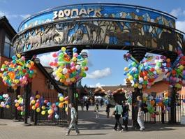 За 6 дней зоопарк Удмуртии посетили более 20 тысяч пенсионеров