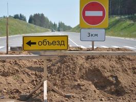 В 2012 году начнется строительство дороги Ижевск-Сарапул и восточного объезда Ижевска