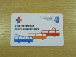 В Ижевске 9,5 тысяч пенсионеров активировали транспортные карты