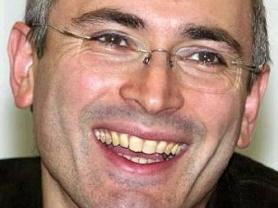 В Швейцарии обнаружен неизвестный счет Ходорковского на 15 миллионов евро