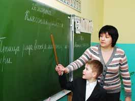 В Ижевске обещают построить «учительские дома»