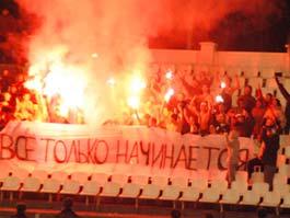 Футбольный матч в Ижевске закончился бунтом фанатов