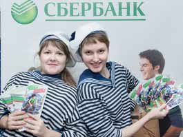 Удмуртское отделение Сбербанка России поддержало организацию студенческих мероприятий
