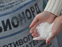 Зимой в Ижевске будут использовать новый реагент