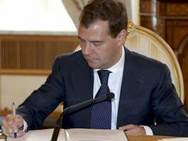 Медведев разрешил россиянам досрочно погашать кредит без уплаты штрафа