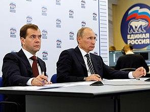 Медведев и Путин посоветовали единороссам, как себя вести