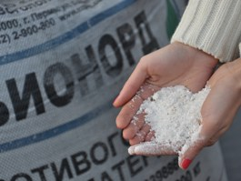 В Ижевск привезли 1,7 тысяч тонн щадящего реагента для обработки дорог