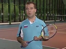 Дмитрий Медведев призвал россиян играть в бадминтон