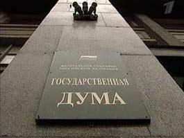 Кто из кандидатов в депутаты Госдумы России от Удмуртии самый богатый?