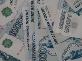 В Удмуртии выделят 5 миллионов рублей на поддержку учреждений культуры