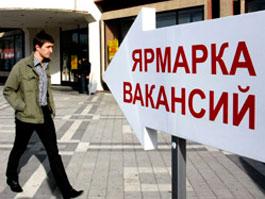 В Ижевске пройдет ярмарка вакансий для студентов