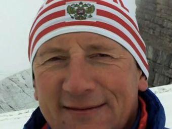 У сборной России по лыжным гонкам появился главный тренер