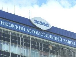 Гендиректором ООО «ОАГ» - собственника «ИжАвто» - стал Алексей Алексеев
