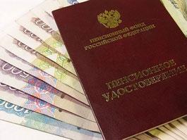 Из-за праздников в Удмуртии перенесли сроки выплаты пенсий