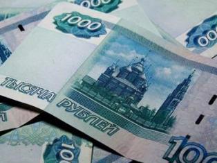 В Удмуртии на модернизацию образования потратят 800 млн рублей