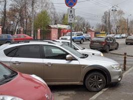 Парковаться в центре Ижевска пока можно