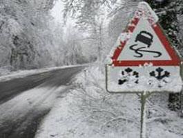 Синоптики предупреждают: в выходные на дорогах Ижевска гололедица